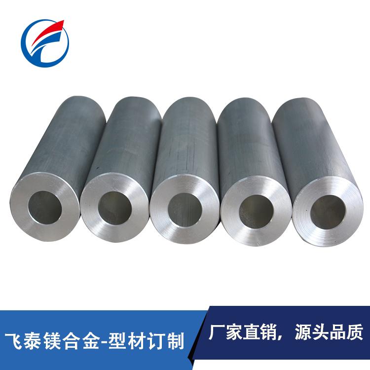 镁合金管 镁合金管材