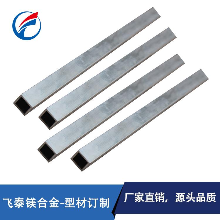 镁合金管 镁合金弯管