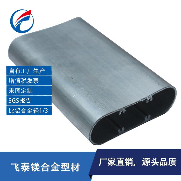 镁合金型材 镁合金挤压型材