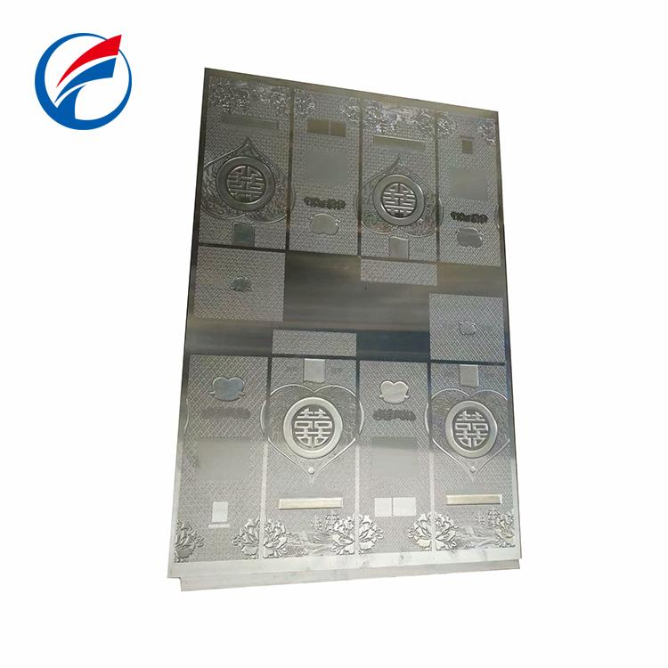 镁合金蚀刻板