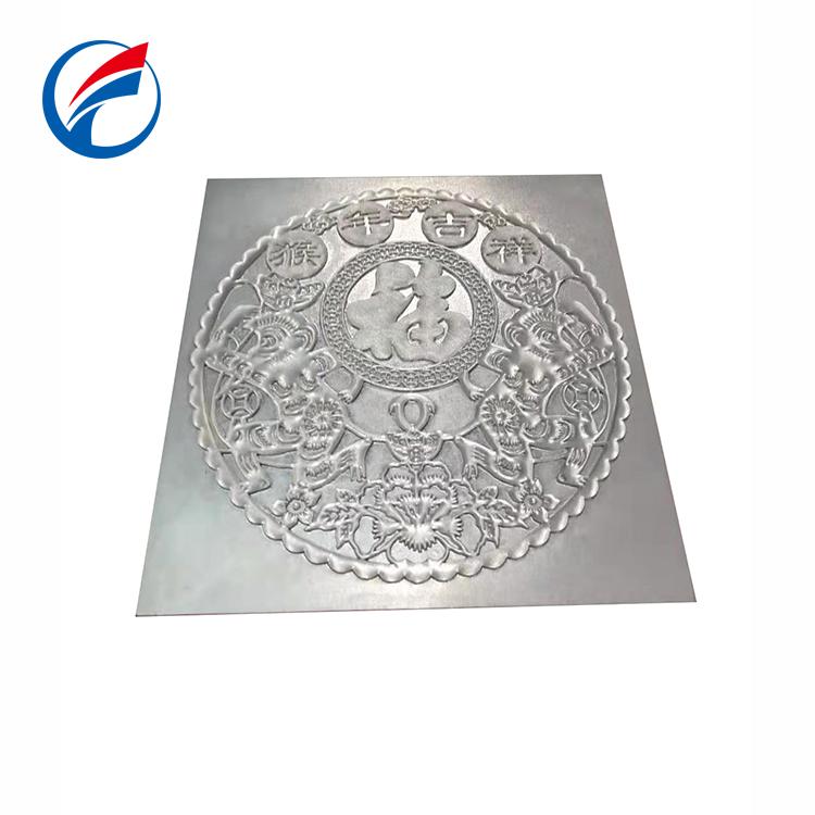 镁合金蚀刻板-蚀刻镁板尺寸定制牌号齐全