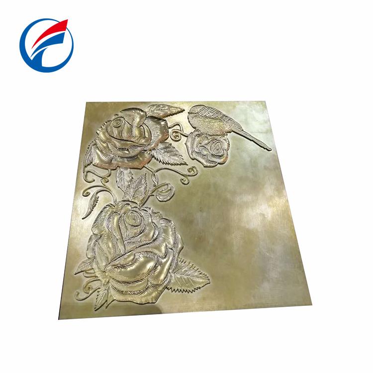 镁合金烫金板