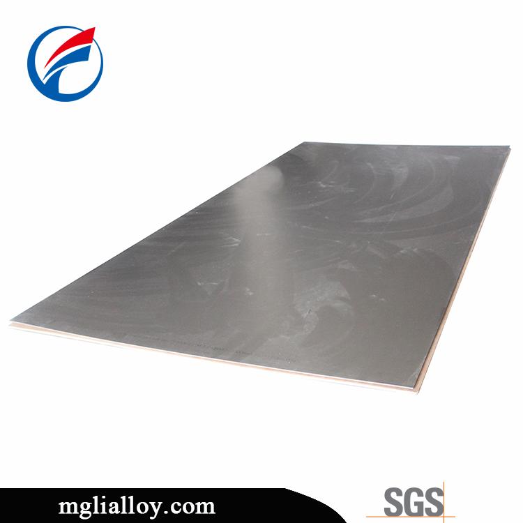 东莞厂家直销WE54 WE43稀土镁合金板-高性能稀土镁合金板材尺寸定制