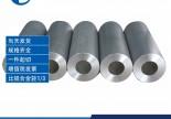 镁管 镁合金管 高强度镁合金管 镁合金管价格 镁合金管厂家
