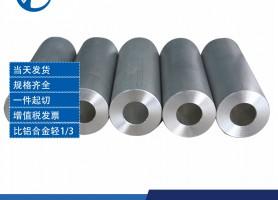 镁合金管 镁管 定制镁合金管 厂家直销镁合金管 AZ31B镁合金管材