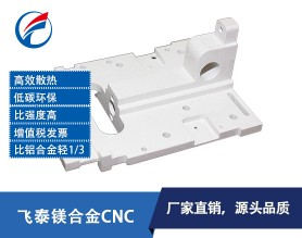 镁合金加工 镁合金CNC 镁合金车床件 镁合金精密加工 一件起加工
