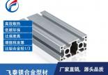 高性能镁合金型材加工定制 镁合金型材厂家 镁合金型材价格