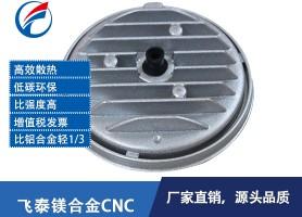 高精度镁合金cnc加工产品-精密加工件-来图定制