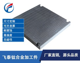专业厂家钛合金cnc加工-高精度钛合金数控CNC加工生产