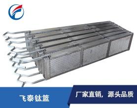 东莞厂家直销电镀钛篮-钛方篮圆篮异形篮
