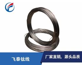 厂家直销钛线钛丝-眼镜耳环头饰专用钛合金线